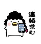 うるせぇトリのおかん(個別スタンプ:33)