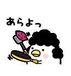 うるせぇトリのおかん(個別スタンプ:38)