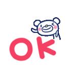 ほぼ白くま8(ほめる編)