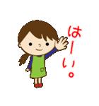 主婦のなごみさん【日常編1】(個別スタンプ:01)