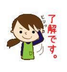 主婦のなごみさん【日常編1】(個別スタンプ:02)