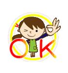 主婦のなごみさん【日常編1】(個別スタンプ:03)