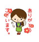 主婦のなごみさん【日常編1】(個別スタンプ:05)
