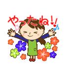 主婦のなごみさん【日常編1】(個別スタンプ:06)