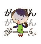 主婦のなごみさん【日常編1】(個別スタンプ:09)