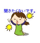 主婦のなごみさん【日常編1】(個別スタンプ:10)