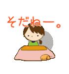 主婦のなごみさん【日常編1】(個別スタンプ:11)