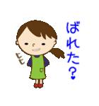 主婦のなごみさん【日常編1】(個別スタンプ:12)