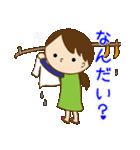 主婦のなごみさん【日常編1】(個別スタンプ:13)
