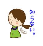 主婦のなごみさん【日常編1】(個別スタンプ:14)