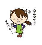 主婦のなごみさん【日常編1】(個別スタンプ:15)
