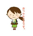 主婦のなごみさん【日常編1】(個別スタンプ:16)