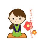 主婦のなごみさん【日常編1】(個別スタンプ:17)