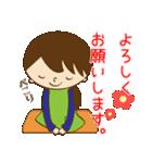 主婦のなごみさん【日常編1】(個別スタンプ:21)