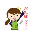 主婦のなごみさん【日常編1】(個別スタンプ:22)