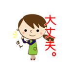 主婦のなごみさん【日常編1】(個別スタンプ:23)