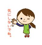 主婦のなごみさん【日常編1】(個別スタンプ:24)