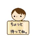 主婦のなごみさん【日常編1】(個別スタンプ:26)