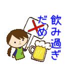 主婦のなごみさん【日常編1】(個別スタンプ:27)