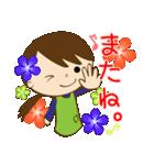 主婦のなごみさん【日常編1】(個別スタンプ:28)
