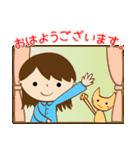 主婦のなごみさん【日常編1】(個別スタンプ:29)