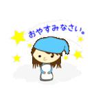 主婦のなごみさん【日常編1】(個別スタンプ:30)