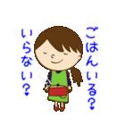 主婦のなごみさん【日常編1】(個別スタンプ:31)