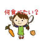 主婦のなごみさん【日常編1】(個別スタンプ:32)