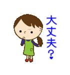 主婦のなごみさん【日常編1】(個別スタンプ:33)