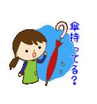 主婦のなごみさん【日常編1】(個別スタンプ:34)