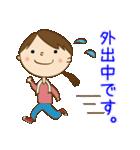 主婦のなごみさん【日常編1】(個別スタンプ:35)