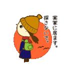 主婦のなごみさん【日常編1】(個別スタンプ:37)
