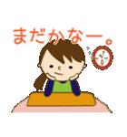 主婦のなごみさん【日常編1】(個別スタンプ:39)