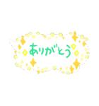 キモチフキダシ(個別スタンプ:02)