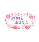 キモチフキダシ(個別スタンプ:03)