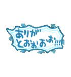 キモチフキダシ(個別スタンプ:04)
