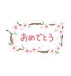 キモチフキダシ(個別スタンプ:05)
