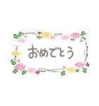 キモチフキダシ(個別スタンプ:07)