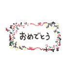 キモチフキダシ(個別スタンプ:08)
