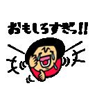 ザ・笑いだらけのスタンプ集(個別スタンプ:05)