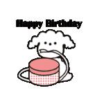 誕生日とお祝いスタンプ(個別スタンプ:03)