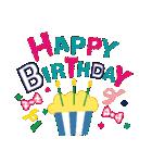 誕生日とお祝いスタンプ(個別スタンプ:04)