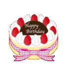 誕生日とお祝いスタンプ(個別スタンプ:07)