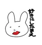うさぎさんの日常〜(個別スタンプ:01)