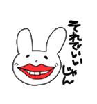 うさぎさんの日常〜(個別スタンプ:02)