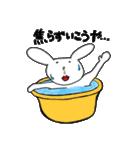 うさぎさんの日常〜(個別スタンプ:03)