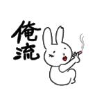 うさぎさんの日常〜(個別スタンプ:04)