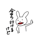 うさぎさんの日常〜(個別スタンプ:05)