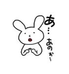 うさぎさんの日常〜(個別スタンプ:07)