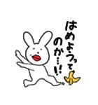 うさぎさんの日常〜(個別スタンプ:08)